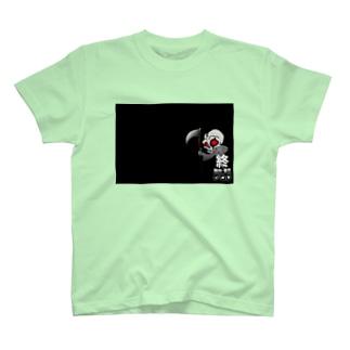 人生オワタ! お迎え付き T-Shirt