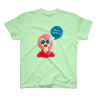 Merci vraiment. T-Shirt