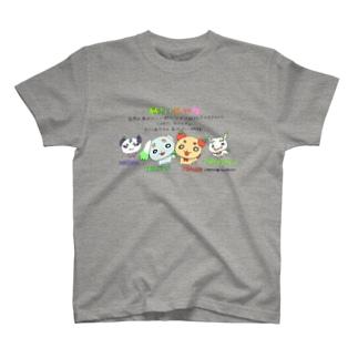 やさい×いぬ=やさいぬ Tシャツ