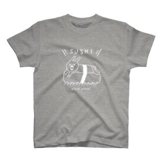 ウサギのウーのSUSHI [白い字] Tシャツ