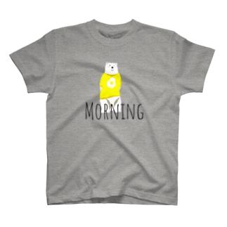 しろくまくんの朝ごはん Tシャツ