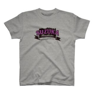 SUZUKA Mountains Tシャツ