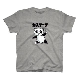 カステーラパンダ Tシャツ