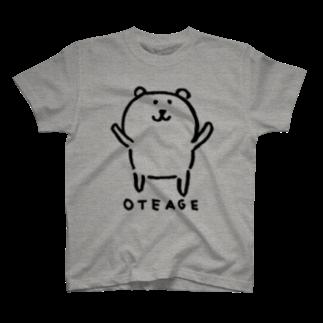 OteageのおてあげくまTシャツ