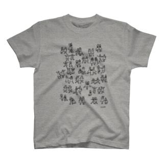 踊るねこびと&うさぎびと Tシャツ