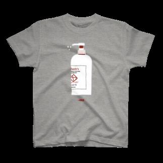 安田タイル工業のシャンプー Tシャツ