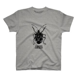 キマダラカメムシ Tシャツ
