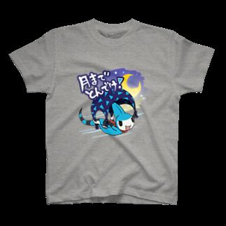 仮想通貨Verge Japan(バージ ジャパン) 公認SHOPのバージリスク(ムーン)Tシャツ