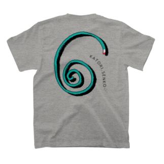 イテカサンチのいびつな蚊取り線香 T-shirts