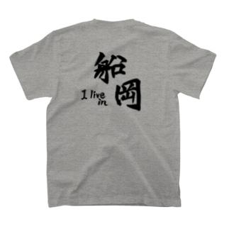 フニャオカさん T-shirts