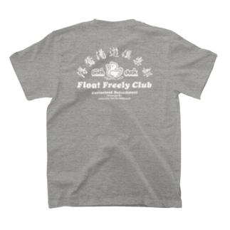 THE BATH DUCK FFC S/S Tee Ver-002-W T-shirts