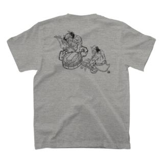鍛屋山源 研ぎ鬼 文字無し T-shirts