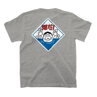 沼だ! T-shirts