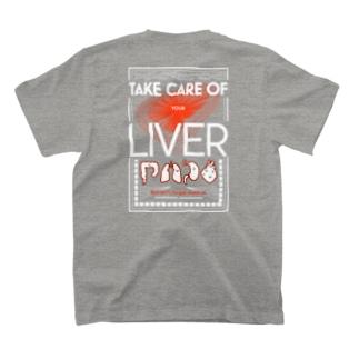 肝臓を労れ(Dark) T-Shirt