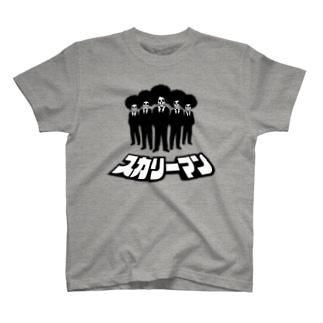 スカリーマン T-shirts