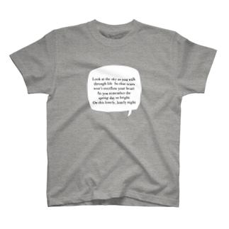 上を向いて歩こう T-shirts