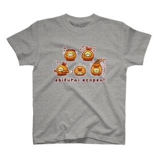 エコペン研究所のエビフライエコペン T-shirts