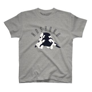 アリクイ親子(捕食) T-shirts
