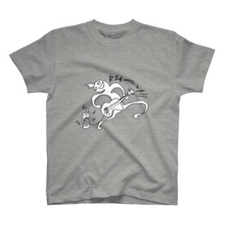 楓の森のギター少年 T-shirts