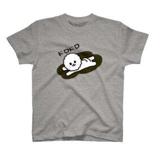 ビション・フリーゼのドロドロ T-shirts