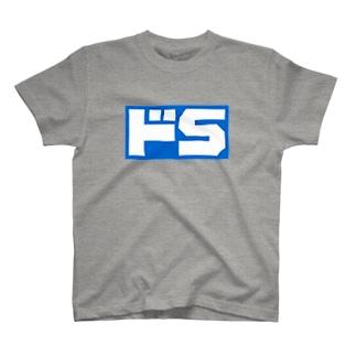 ドS T-shirts