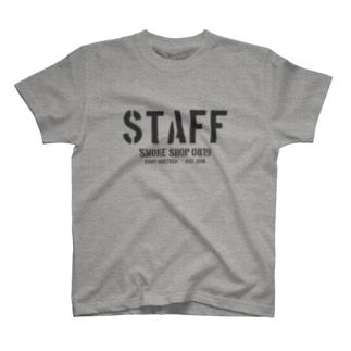 Smoke shop 0819 kuro T-shirts