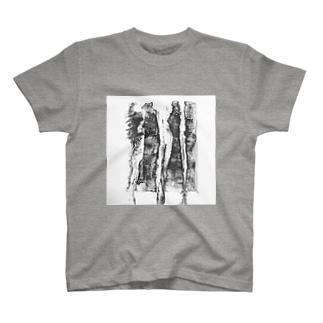 Sumi T-shirts