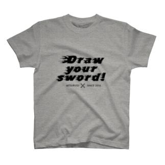 剣を抜け2 T-shirts