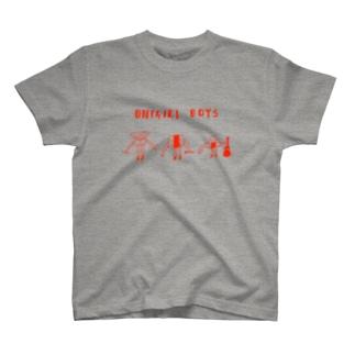 おにぎりボーイズ(オレンジ版) T-shirts