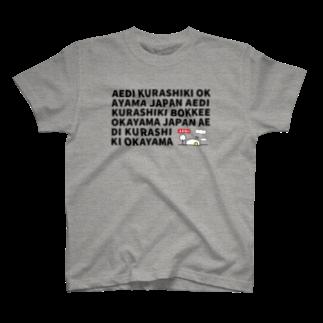 AEDIのAEDI KURASHIKI BOKKEE OKAYAMA JAPAN Tシャツ