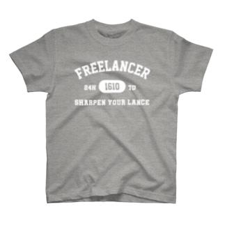 フリーランス(白) T-shirts