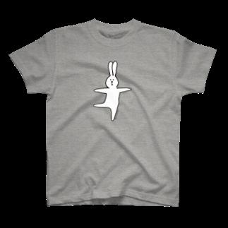 suzuharu_no_goodsのうささん(ポージング) T-shirts
