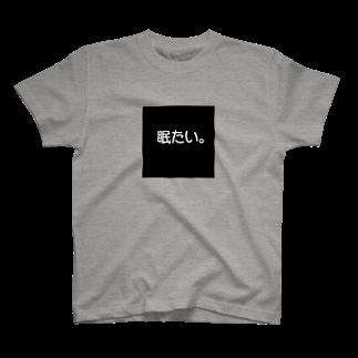 softlyの眠たい T-shirts