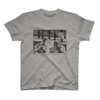 晴明対道尊 T-shirts