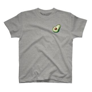 アボカドおひとついかがですか? T-shirts