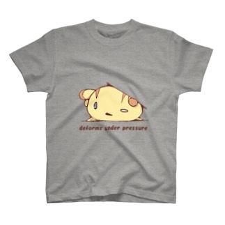 押されると凹むなめくじ T-shirts