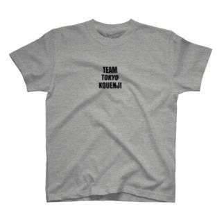 TEAM TOKYO KOUENJI  T-shirts