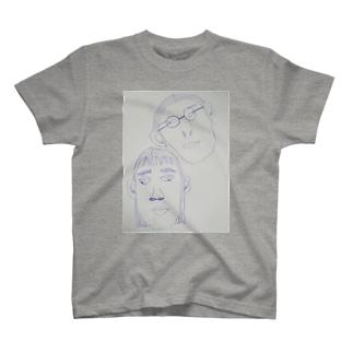 pareja T-shirts