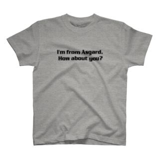 下界を旅行中のアスガルドの民用 T-shirts