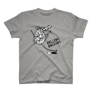 おむすびころりんで力の限りおむすびを守った結果おむすびとともに坂を転げ落ちるサゲスミン王子 T-shirts