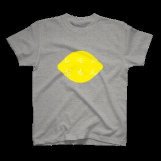 ころのレモン T-shirts