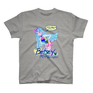 Hey, Betsey! T-shirts