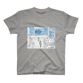 美術館にひとり T-shirts