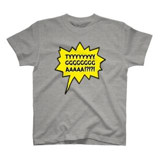 TYYYYYYYYGGGGGGGGAAAAA!?!?! T-shirts