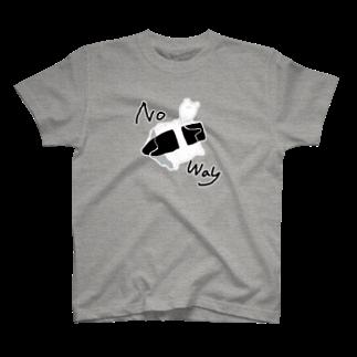 BabyShu shopのNo Way T-shirts