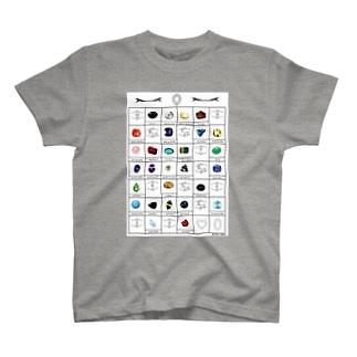宝石の硬度表 T-shirts