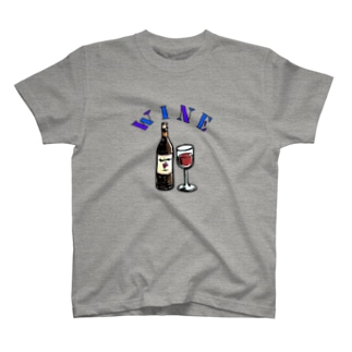 ワイン好きなあなたへ。 T-shirts