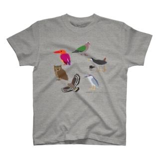 しまのなかまスピンオフ『トリース』 (濃色対応) T-shirts