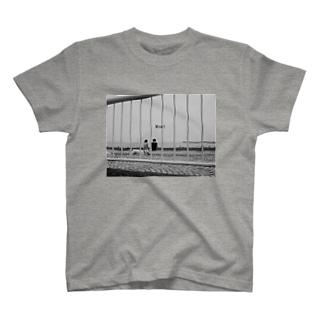 Nice! T-shirts