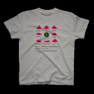 キッズモード某の世界のスイカの山々 T-shirts
